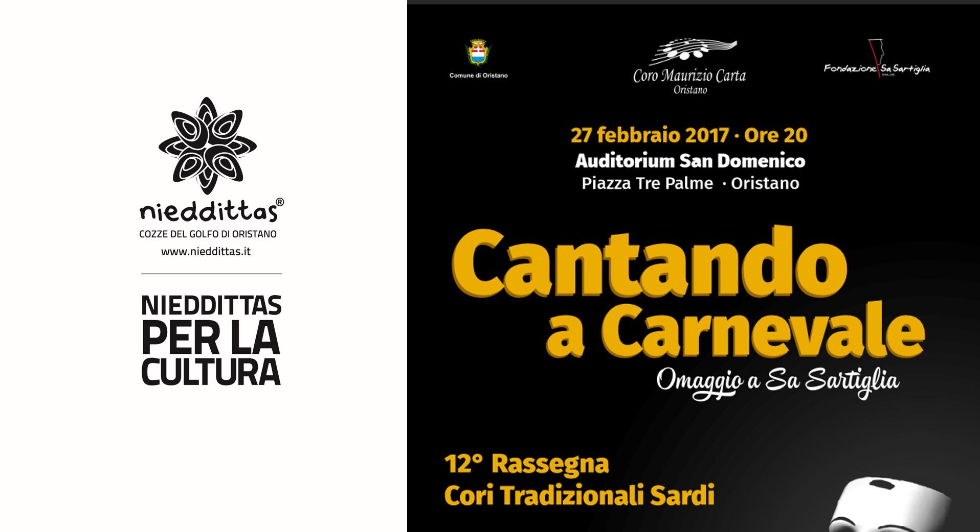 Cantando a Carnevale Sartiglia 2017